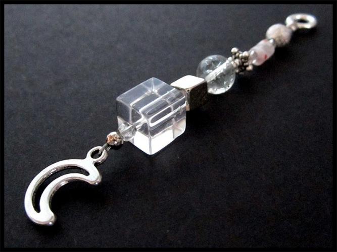 Sternenschweif Schlüsselanhänger Silbermond 1